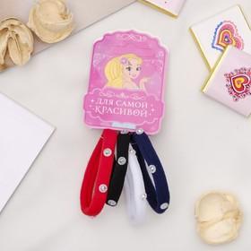 Резинка для волос 'Цветочек' (набор 4 шт) микс Ош