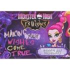 Альбом для рисования А4, 24 листа на скрепке Monster High