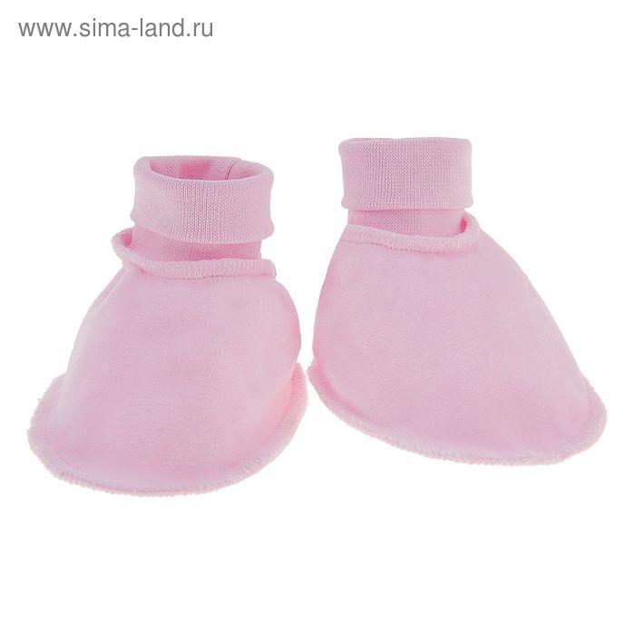Пинетки детские, цвет розовый (арт. 5-22)