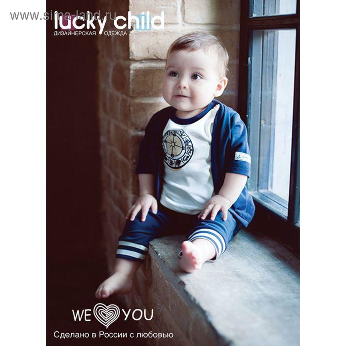 Комплект штанишек для девочки (2 шт.), рост 74-80 см (24), цвет белый/синий (арт. 28-11Д)