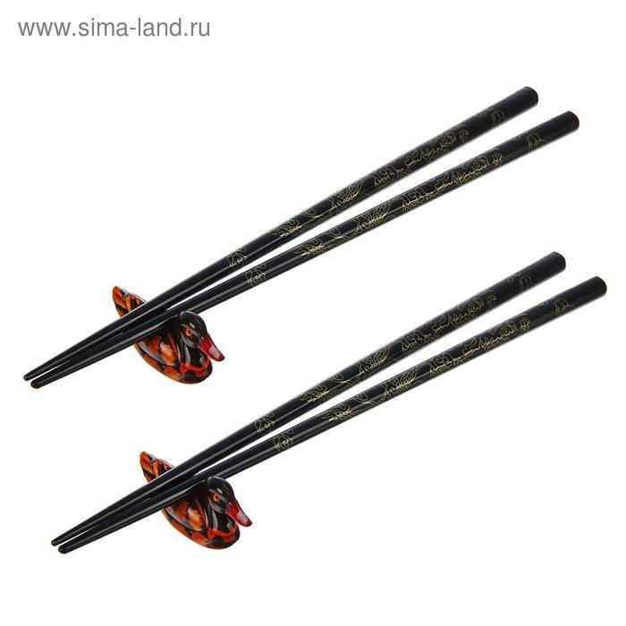 Палочки для суши на 2 персоны 23 см с подставками