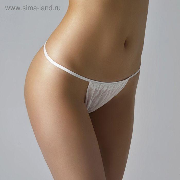 Трусы бикини женские, белые, размер  44-48, 25 шт