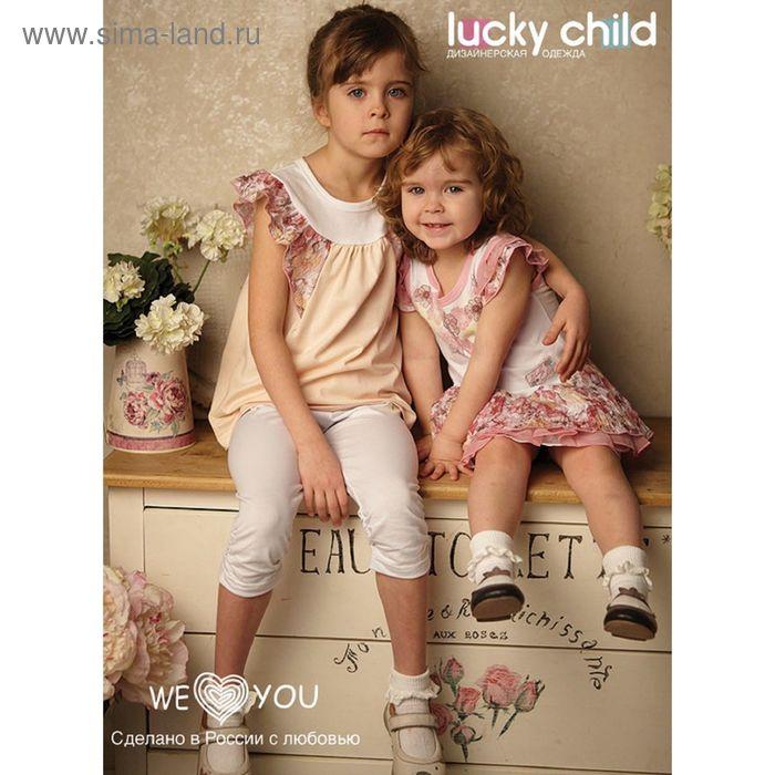 Комплект штанишек для девочки (2 шт.), рост 128-134 см (32), цвет розовый (арт. 50-112)