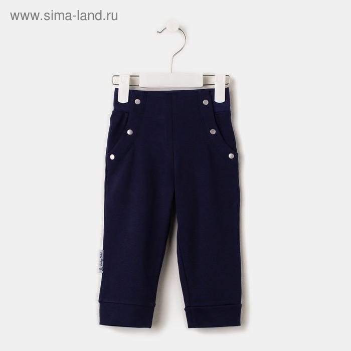 Штанишки для мальчика, рост 74-80 см (24), цвет синий (арт. 28-11М)