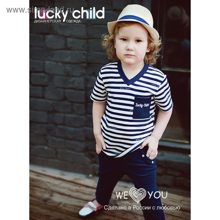 Комплект футболок для мальчика (2 шт.), рост 122-128 см (32), цвет белый/синий (арт. 28-26М)