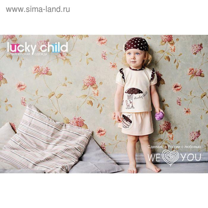 Юбка для девочки, рост 74-80 см (24), цвет светло-розовый (арт. 23-35)