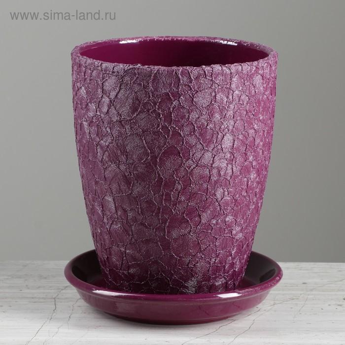 """Кашпо """"Орхидейница"""" шёлк, фиолетовое, 1,3 л"""