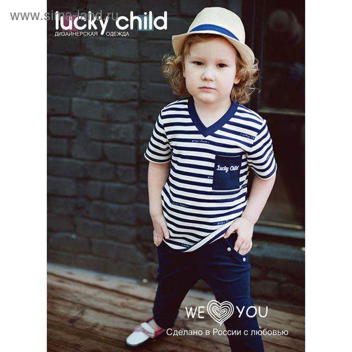 Комплект футболок для мальчика (2 шт.), рост 98-104 см (28), цвет белый/синий (арт. 28-26М)