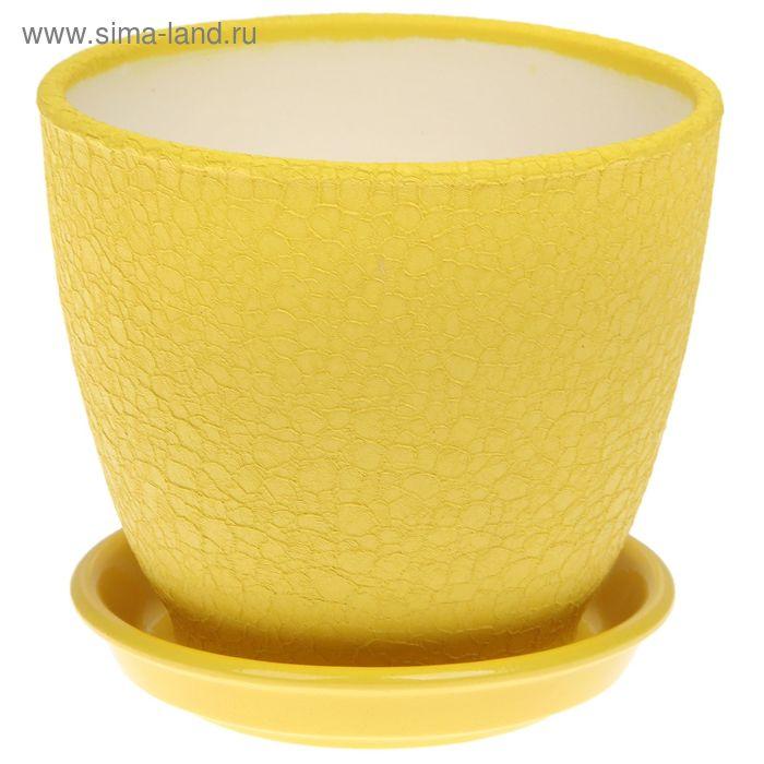 """Кашпо """"Кедр"""" шёлк, жёлтое, 1,6 л"""