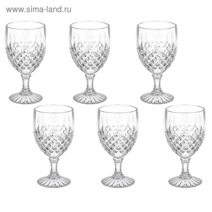 """Набор бокалов 200 мл """"Венеция"""", 6 шт"""
