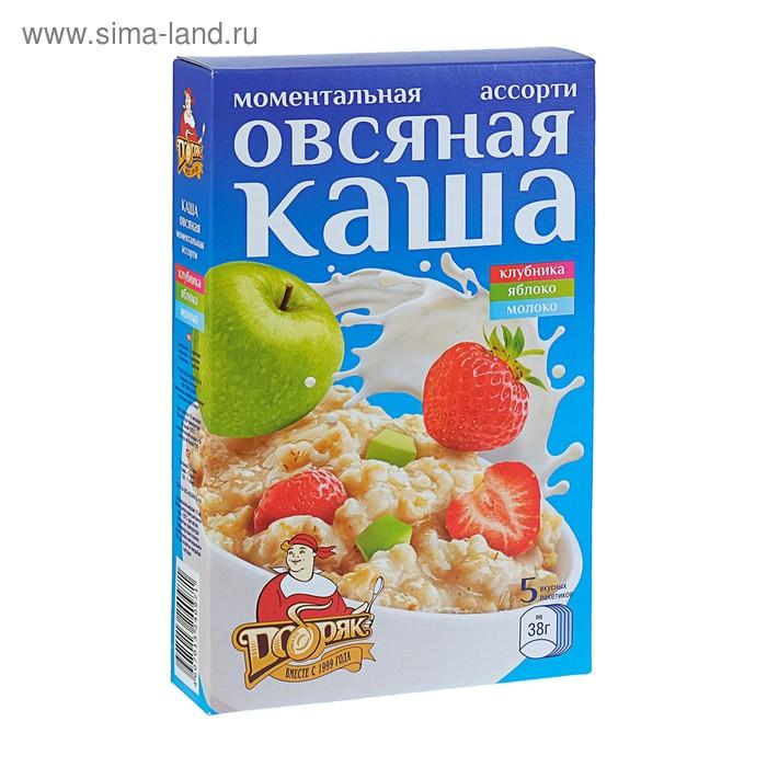 Каша Овсяная не требующая варки, ассорти: яблоко, клубника, с молоком 5*38 гр. Добряк
