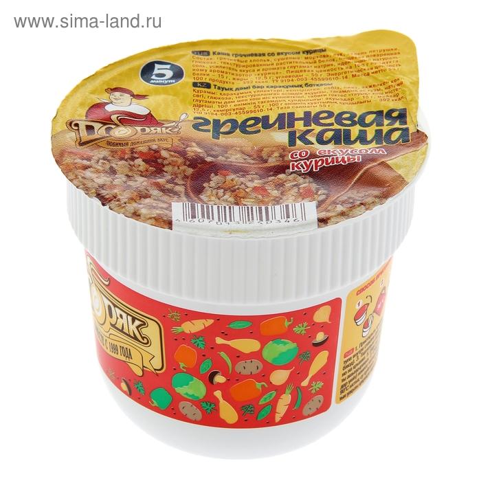 Каша гречневая со вкусом курицы в стакане 55 гр. Добряк