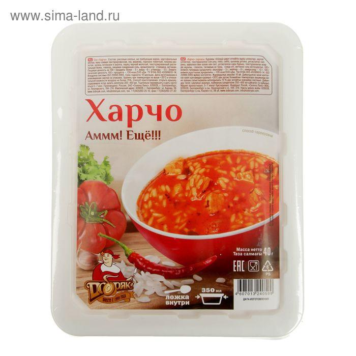 """Суп быстрого приготовления """"Харчо"""" в лотке 40 гр. Добряк"""