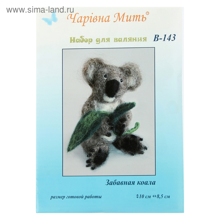 """Набор для валяния """"Забавная коала"""""""