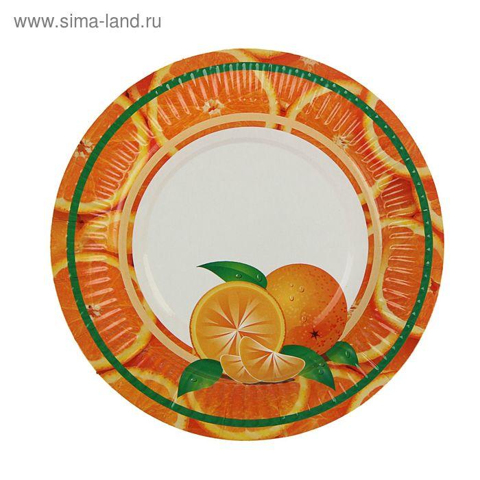 """Тарелка с ламинацией """"Апельсин"""" 18 см"""