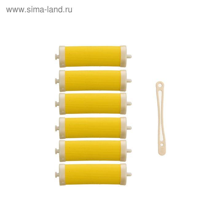 Бигуди на резинке, d=2,5см, цвет жёлтый