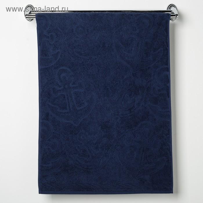 Полотенце махровое Regata reale, цвет 190, размер 50х70 см, хлопок 100%, 420 гр/м2 (ПЦ-103-02510)