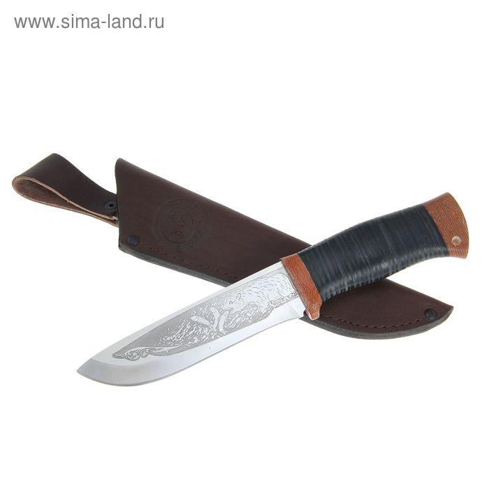 Нож НС-12 г.Златоуст, рукоять-кожа, сталь 40Х10С2М