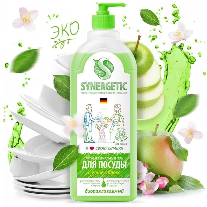 Средство для мытья посуды Synergetic Яблоко, 1 л