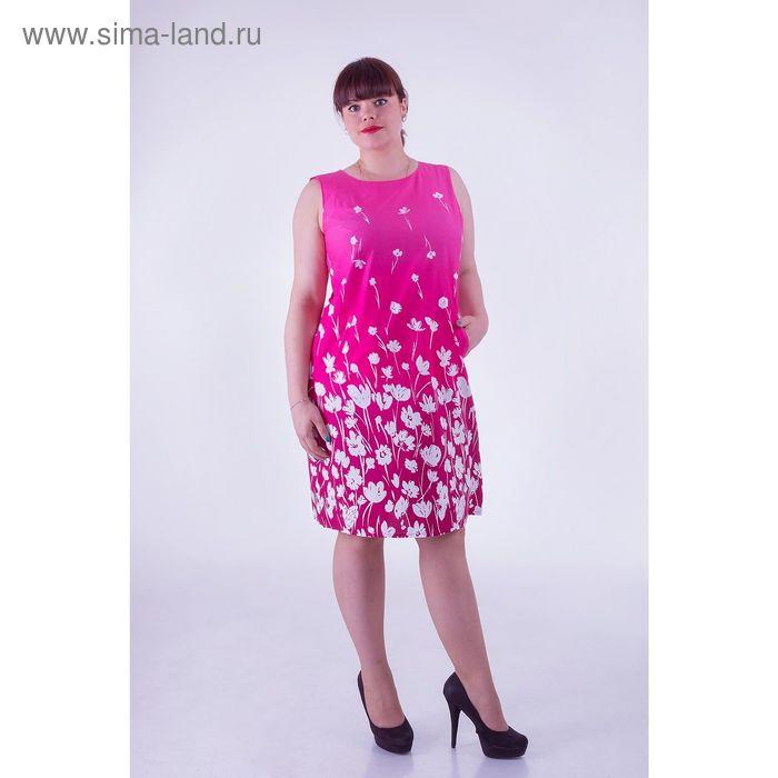 Платье женское D3045 цвет фуксия, размер  L(48)