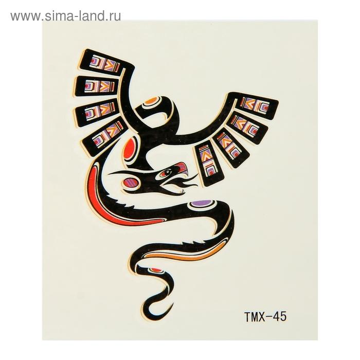 """Татуировка на тело """"Дракон в этническом стиле"""""""
