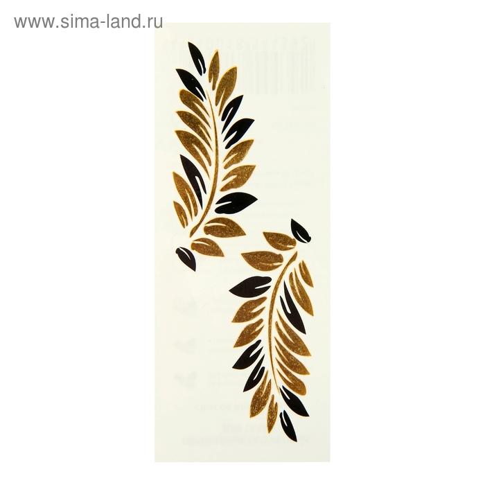 """Татуировка на тело браслет """"Листья"""" чёрно-золотые"""