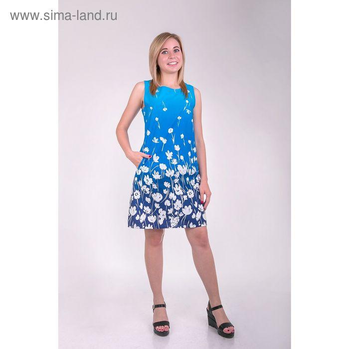 Платье женское D3045 цвет синий с эфектом деграде, размер  M(46)