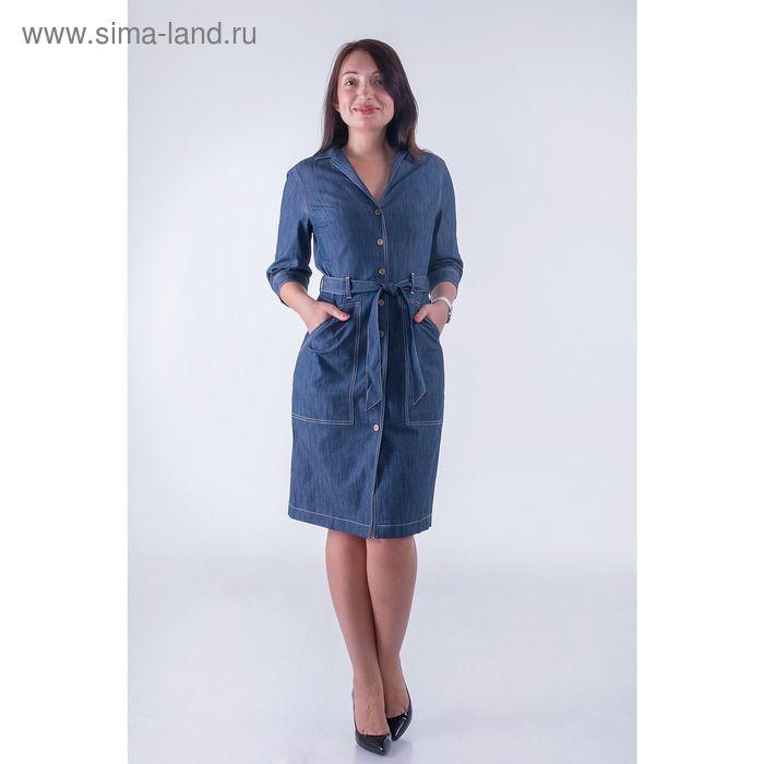 Платье женское D3142 цвет синий, размер  S(44)