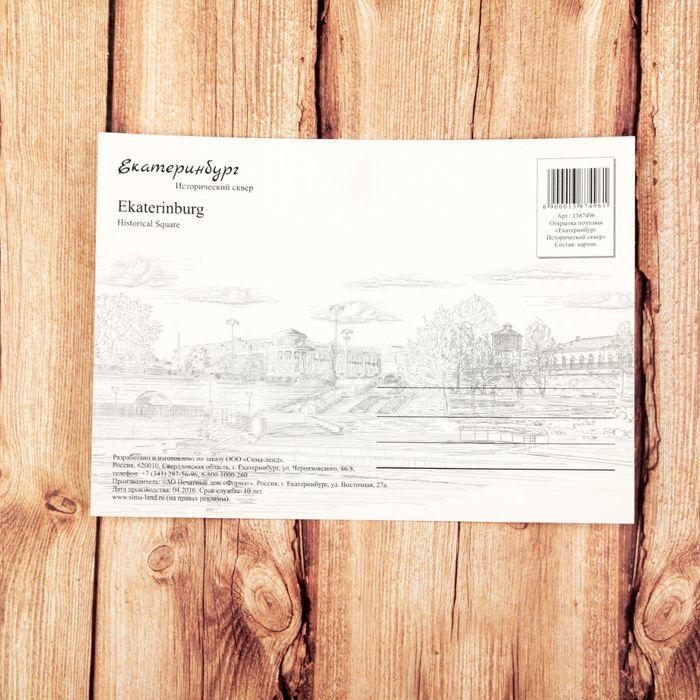 проявление, почтовые открытки новокузнецк убийства похищенных