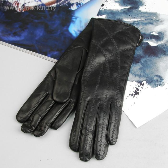Перчатки женские, модель №355, материал - овчина, подклад - чистошерстяной, р-р 17, чёрные