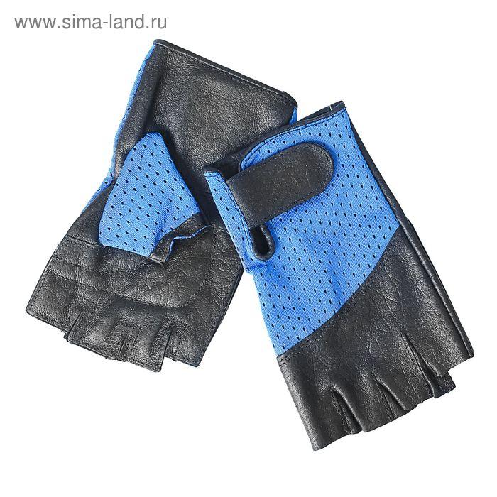 Перчатки женские, модель №670у, материал - свинья/сетка, без подклада, р-р 19, чёрный/синий
