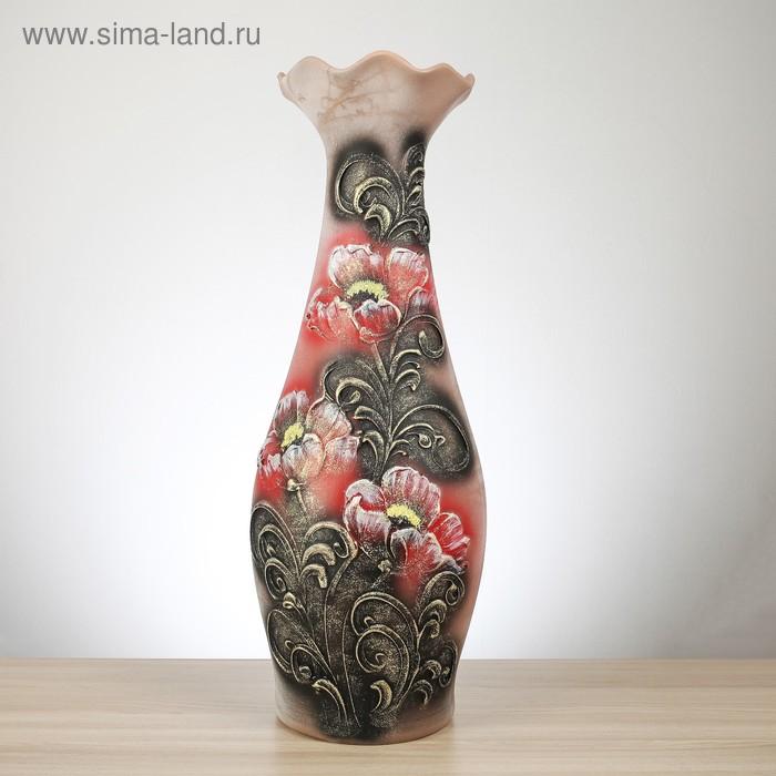 """Ваза напольная """"Эллегия"""" акрил, цветы"""