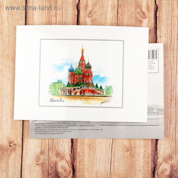 Интернет магазин открыток россия, днем рождения