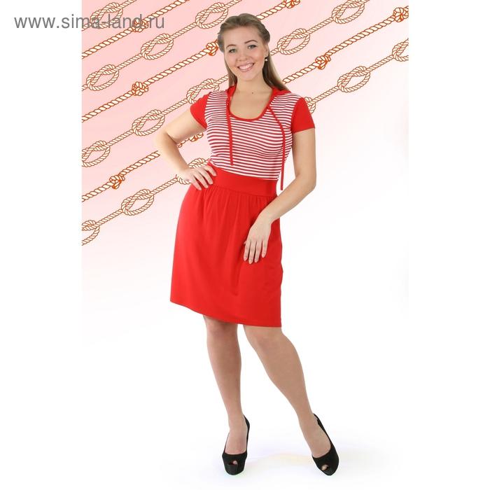 """Платье женское """"Юность"""", цвет микс, размер 42"""