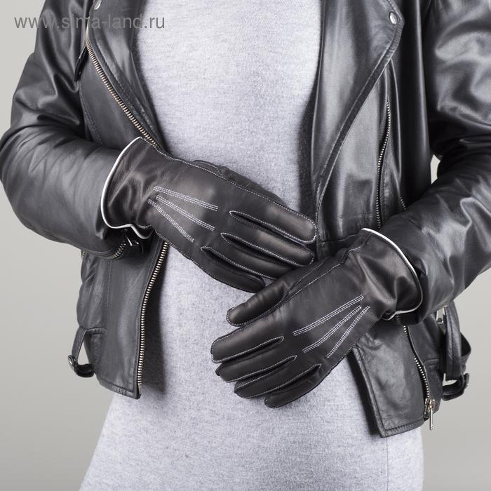Перчатки женские, модель №102у, материал - козлина, подклад - полушерстяной, р-р 19, чёрные