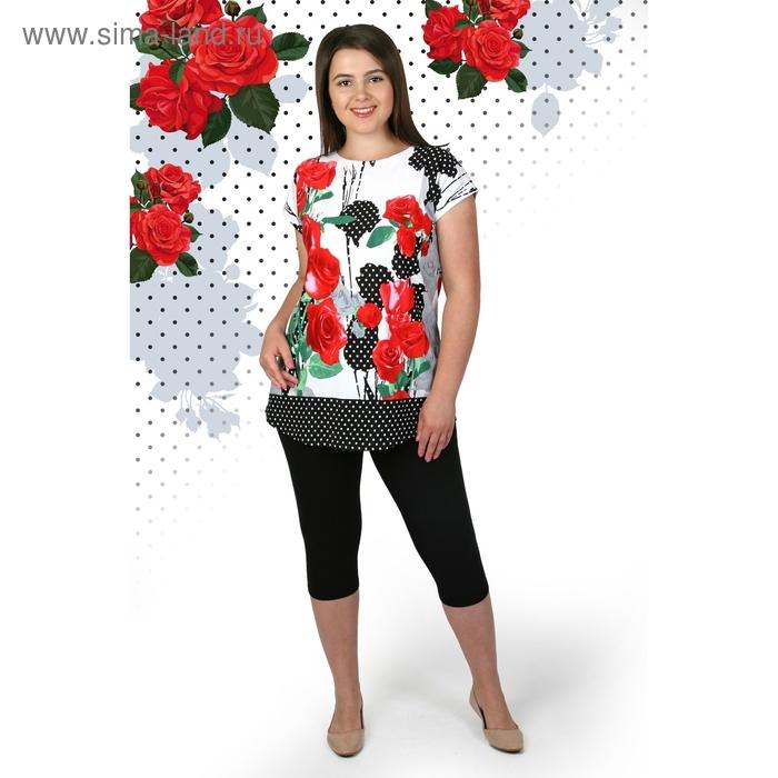 """Комплект женский (футболка, бриджи) """"Каприз"""", цвет розы, размер 48"""