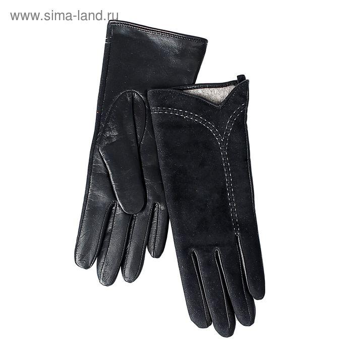Перчатки женские, модель №443, материал - овчина, подклад - чистошерстяной, р-р 19, чёрные