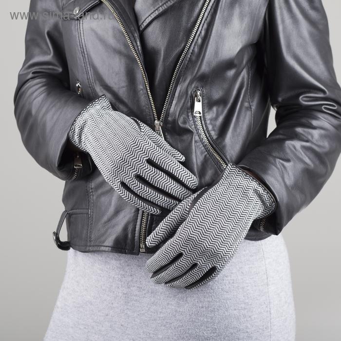 Перчатки женские, модель №51-х, материал - козлина/трикотаж, без подклада, р-р 17, чёрные