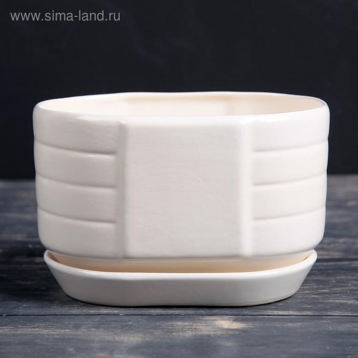 Горшок декоративный Овал новый 1,1л 11,5см  белый МИКС