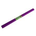 Бумага креповая поделочная гофро 50*200 см Koh-I-Noor фиолетовая, плотность 32г/м2