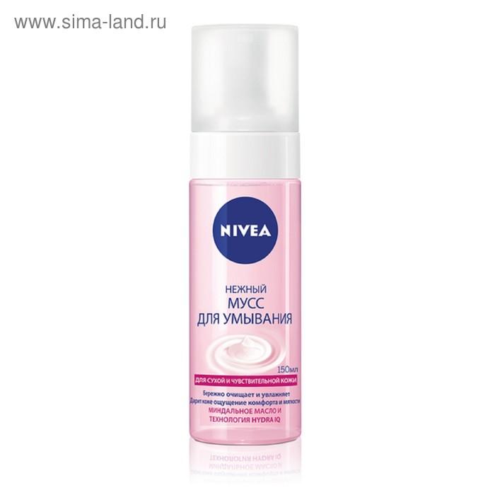 Нежный мусс Nivea, для сухой кожи, 150 мл