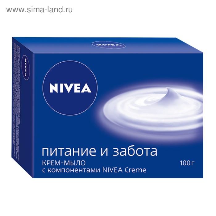 """Крем-мыло Nivea """"Питание и забота"""", 100 г"""
