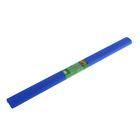 Бумага креповая поделочная гофро 50*200 см Koh-I-Noor синяя, плотность 32г/м2