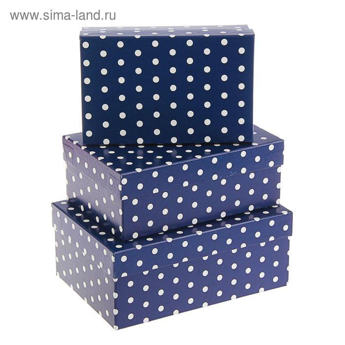"""Набор коробок 3 в 1 """"Синий горох"""""""