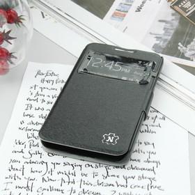 """Чехол-книжка """"Norton"""", для телефона Samsung Galaxy S5, цвет чёрный"""