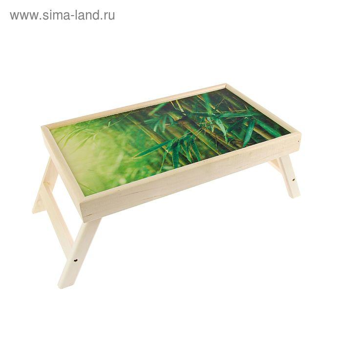 """Столик для завтрака """"Бамбук"""" деревянная поверхность"""