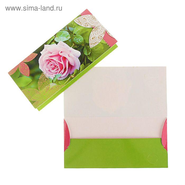 Конверт для денег универсальный, розовая роза, листья
