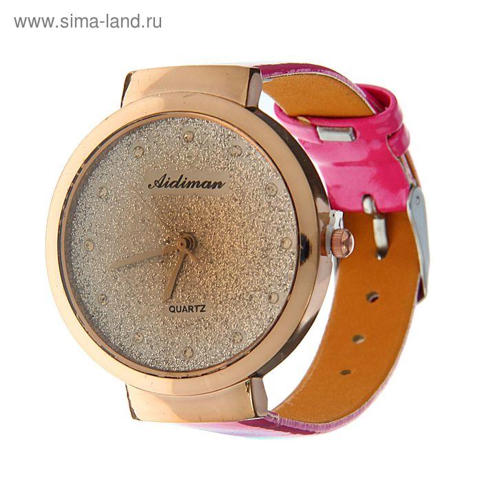 Часы наручные женские блестящий циферблат, без цифр, ремешок розовый