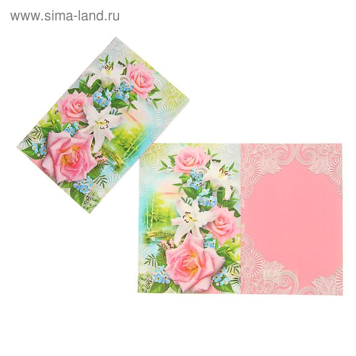 """Открытка """"Универсальная"""" розовые розы, мост"""