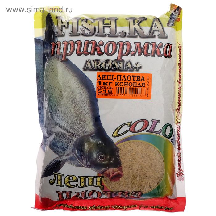 Прикормка Fish-ka Лещ-Плотва конопля, вес 1 кг
